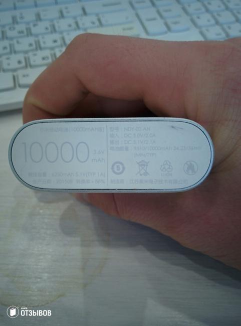 Маркировка внешнего аккумулятора  PowerBank Xiaomi Mi